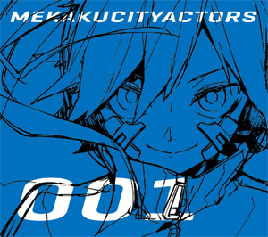 Act01 BR
