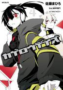Kagerou Daze - Volume 4