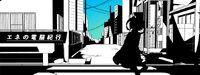 Ene's Cyber Journey