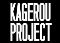 Kagepro english logo