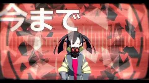 【じん】ヘッドフォンアクター【MV】