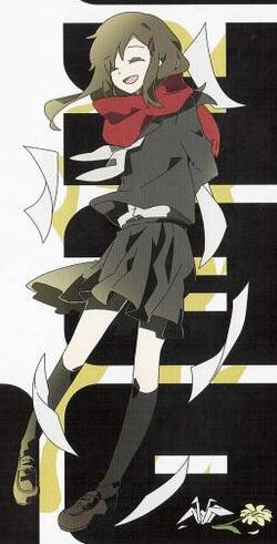 Ayano Booklet