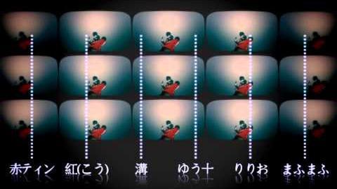 【叫合唱】ロスタイムメモリー【男性6人+α】 Lost Time Memory - Nico Nico Chorus