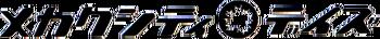 Mekakucity Days logo