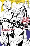 Kagerou daze 3 eng