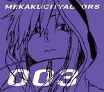 Act 03: Mekakushi Chord