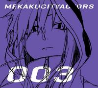 Mekakucity Actors 003
