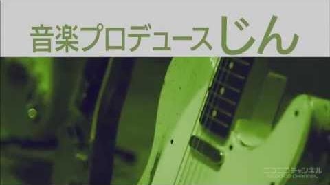 メカクシティアクターズ 番宣映像(実写ver)