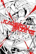 Kagerou Daze Novel 8 eng