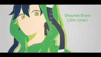 Shounen Brave (Jin's cover)