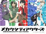 Mekakucity Actors