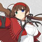 Ryoubi Icon