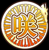 Sakigei Municipal Academy