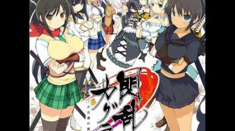 Senran Kagura Original Soundtrack - 06