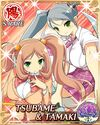 Tsubame and Tamaki1