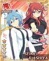 Seimei & Ashiya (SK NW) 1