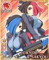 Ukyou and Sakyou1
