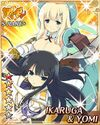 Ikaruga and Yomi1