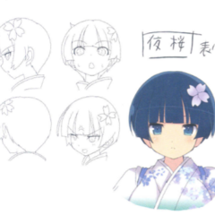 Yozakura Concept Art (Heads)