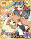 Tsubame and Tamaki3