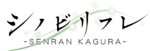 SF SK JP Logo