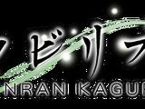 Senran Kagura: Reflexions