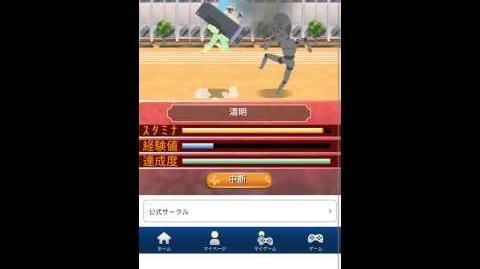 Senran Kagura New Wave - Seimei In Action