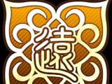 Tohno Tengu Shinobi Group
