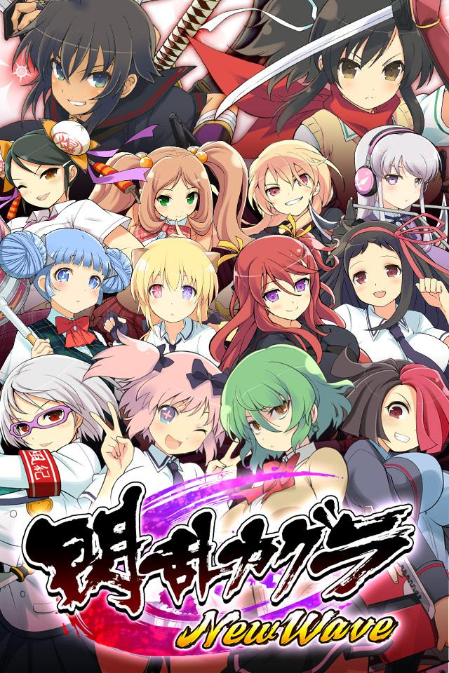 [Anime/Game do Mês] - Senran Kagura 1/3 Latest?cb=20121221161722