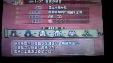 Asuka (videos)