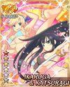 Ikaruga and Katsuragi3