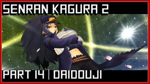 DAIDOUJI GAMEPLAY & OVERVIEW -【 Senran Kagura 2 Gameplay 】