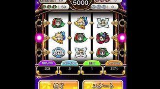 Kagura Casino's Slots Game - Senran Kagura New Wave