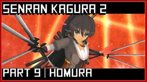 HOMURA GAMEPLAY & OVERVIEW -【 Senran Kagura 2 Deep Crimson 】