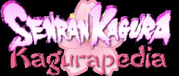 English logo edit Kagurapedia 2