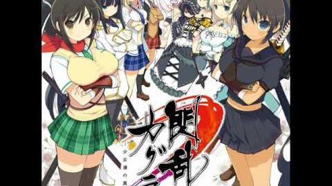 Senran Kagura Original Soundtrack - 12