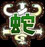 Hebijo Emblem