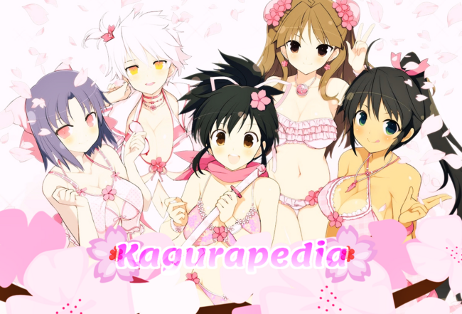 Kagurapedia Header