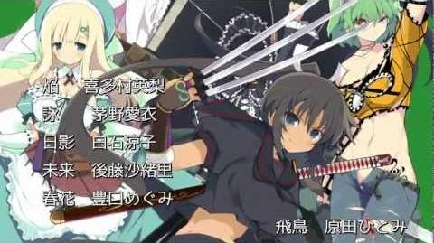 Senran Kagura Burst - Trailer (3DS)