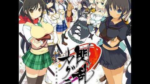 Senran Kagura Original Soundtrack - 25