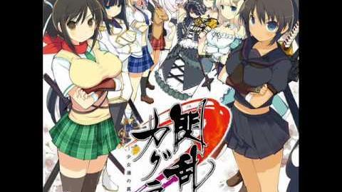Senran Kagura Original Soundtrack - 02