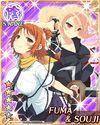 Fuma and Souji (SK NW) 2