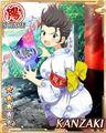 Kanzaki 1.jpg