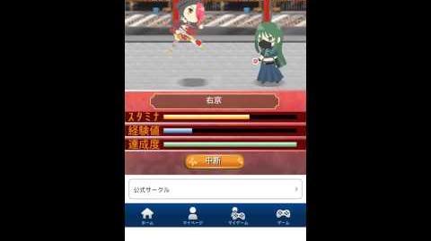 Senran Kagura New Wave - Ukyo In Action