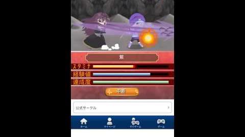 Senran Kagura New Wave - Murasaki In Action