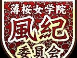 Metropolitan Hakuza Women's Academy