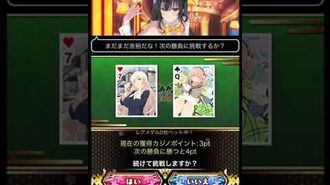 Kagura Casino's Hi-Lo Game - Senran Kagura New Wave