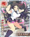 Ayame (SK NW) 4