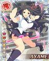 Ayame (SK NW) 4.jpg