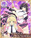 Ikaruga and Katsuragi1